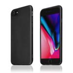 iPhone 7 / iPhone 8 – Handyhülle aus flexiblem TPU Silikon – Silikonhülle Schutzhülle Ultra Slim Soft Back Cover Case Bumper