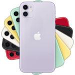 Apple iPhone 11   Vertrag Telekom mit Jugendrabatt